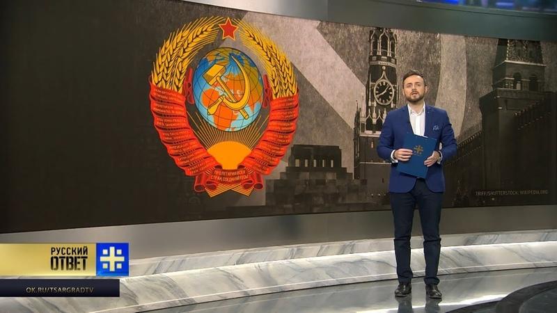 Ностальгия по СССР это тоска по справедливости и могучей державе