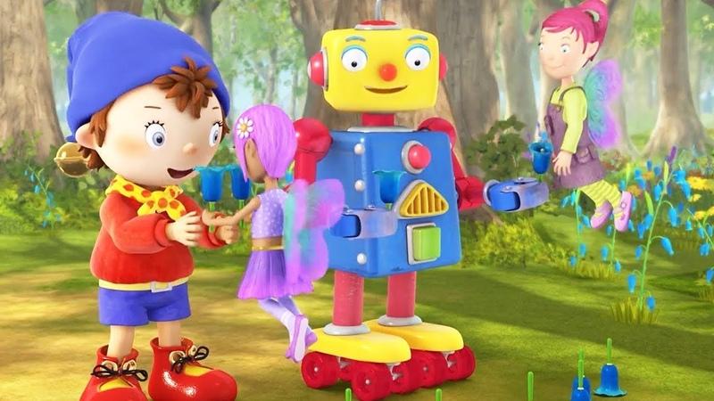 Noddy In Toyland | Whiz Misses Lindy | Noddy English Full Episodes