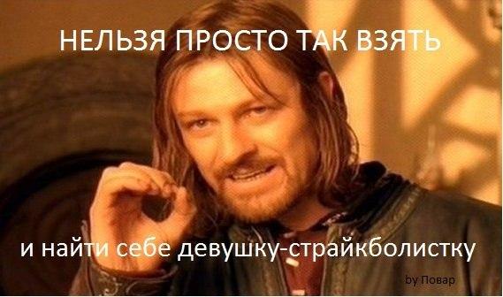http://cs319329.userapi.com/v319329228/675/rA8DzNo-D5I.jpg