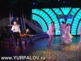Александр Юрпалов - Одиночество