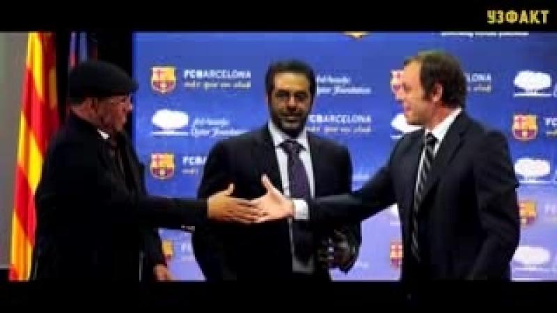 FC BARCELONA KLUBI HAQIDA BU FAKTLARNI BILARMIDINGIZ__low.mp4