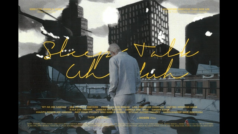 Zion.T - Uh Huh Sleep Talk (feat. Oh Hyuk) (THE FILM)