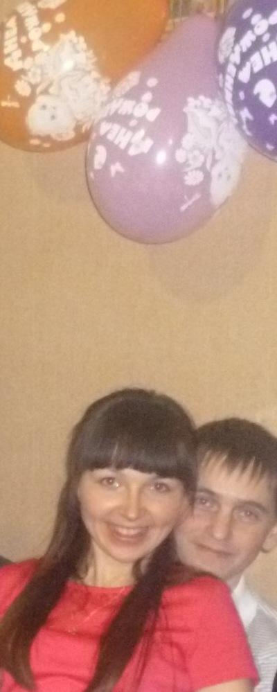 Анна Урсу, 16 сентября 1985, Киров, id13463456