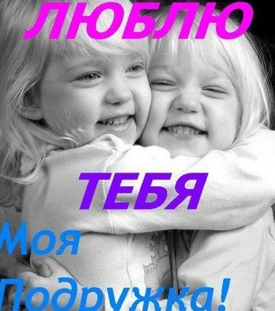 Олеся Злобина, 9 апреля , Киров, id151189457