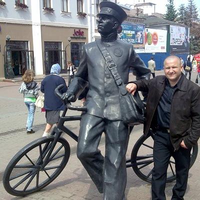 Станислав Степанов, 17 июня , Николаев, id229422885