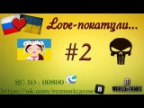 Продолжаем... ^^ | WoT Lesson # 2 From Admins of MZ |