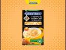Куриный крем-суп 2 в 1 по-французски от Gallina Blanca