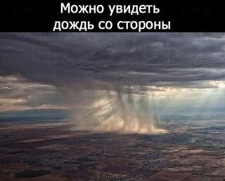 ответы гиа 9 по русскому сенина 2013