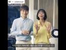 Ли И Гён и Го Вон Хи для рекламы 3