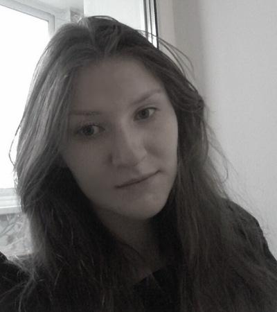 Алина Ермолаева, 12 июля 1997, Новосибирск, id40462763
