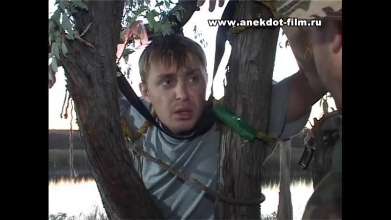 Анекдот Фильм - Глухомань