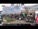 Открытие мотосезона 2018 Мотофестиваль Снежнянская весна русского единства