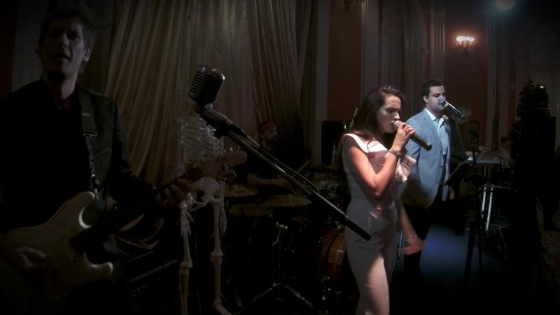 Кавер группа California Jam Так же как все А'студио cover