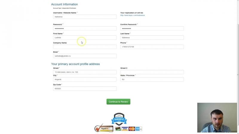 БЕСПЛАТНАЯ Регистрация BEPIC! Как начать без вложений! Ссылка!