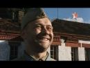 «Жизнь и необычайные приключения солдата Ивана Чонкина» |1994| Режиссер: Иржи Менцель| мелодрама, комедия