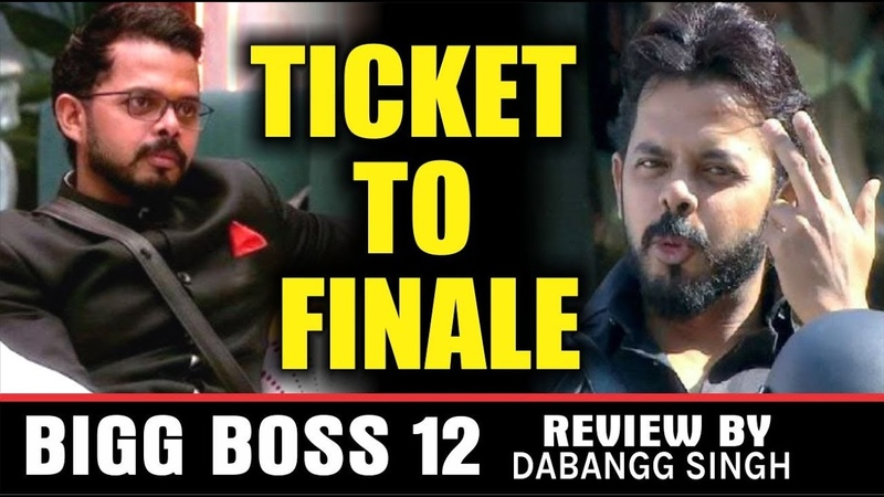 "BIGG BOSS 12"" LATEST NEWS TICKET TO FINALE TASK EPISODE REVIEW By Dabangg Singh 18 Dec 2018"