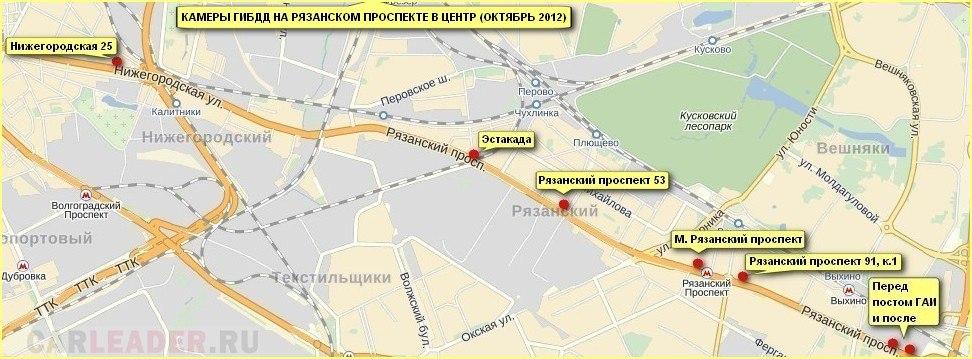 Карта всех камер ГИБДД на Рязанском проспекте в центр