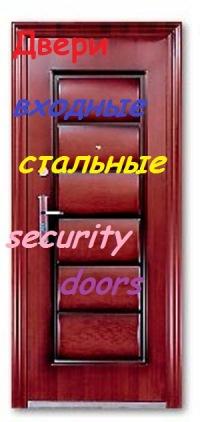 Αндрей Αртемьев, 1 октября , Санкт-Петербург, id185290326