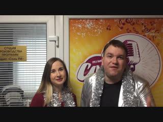 Снежанна Сычева и Макс Максимов