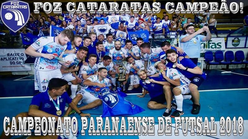 FOZ CAMPEÃO! Gols Marreco 4(3)x(4)2 Foz Cataratas - FINAL 2º Jogo Paranaense 2018 (19122018)