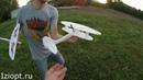 Самолет планер с пропеллером.Новинка