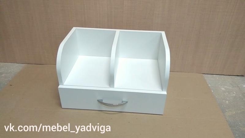 Мебель Ядвига. Полка под лаки с выдвижным ящиком ПЛ4
