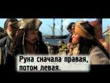Киноляпы в фильме Пираты Карибского моря 1 (США, 2003)