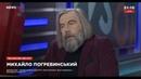 """Погребинский: кризис во Франции может стать """"фитилем"""", который зажжет другие страны Европы 11.12.18"""