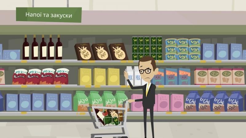Інтернет-магазин продуктів Наш Край Бердичів