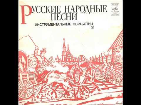 Борис Ким - Среди долины ровныя (обр. М. Т. Высоцкого) LP 1979