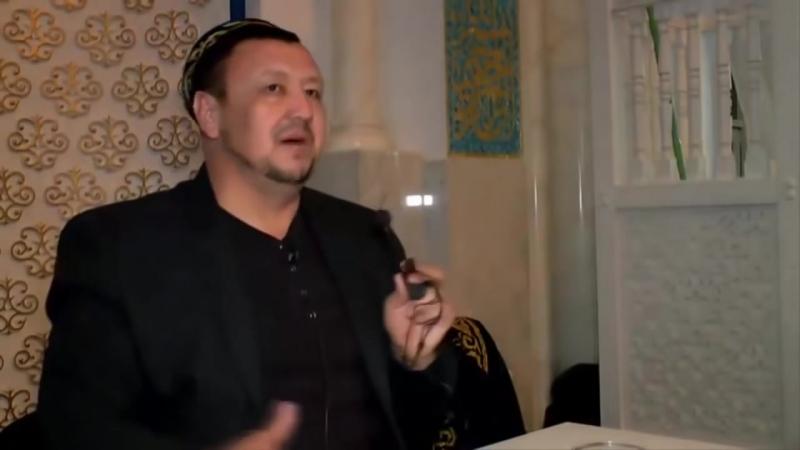Америкалық жігіттің исламға келуі Абдуғаппар Сманов ұстаз