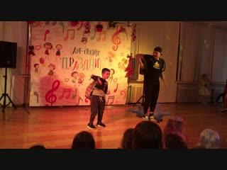 Антон Субботин -танец «Учат в школе»