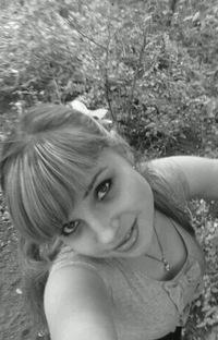 Наталья Шмелева, 29 июля 1994, Беловодск, id131370031