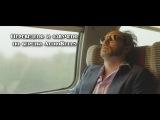 «Похмелье» фрагмент фильма «Дом Хемингуэй» (2013) от AudioBulls