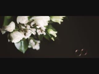 Фрагмент свадебного дня Кирилла и Алины