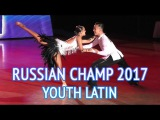 Oleg Chzhen & Alina Ageeva | Presentation | Russian Champiomship 2017 Youth Latin