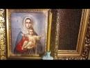 Новый Завет Святое Благовествование от Матфея Глава 12 Читаем Библию вместе Молимя