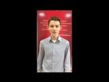 видео поздравление от группы 178-1