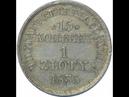 Русско-польская монета 15 копеек 1 zloty злотый 1835 года Николай I Царство Польское