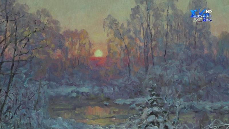 Выставка картин Осенний вернисаж