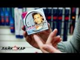 Смотри!!! это же ЛАЙК КАР выпустил новый выпуск про EIKOSHA!!!!