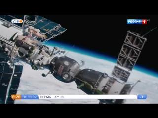 Владимир Вдовиченков и Павел Деревянко выйдут в открытый космос (сюжет программы Утро России)