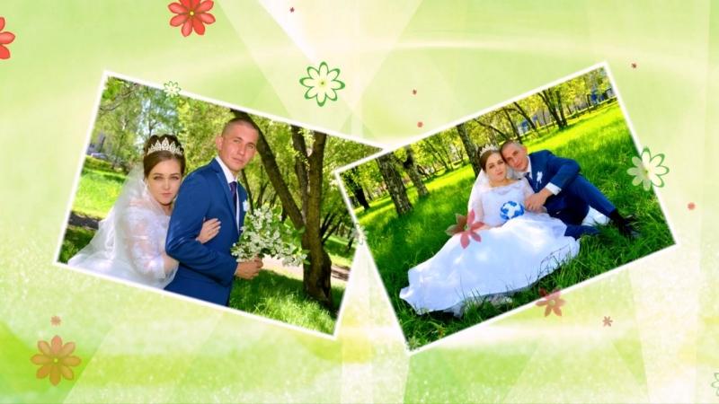 02.06.2018 год. Свадьба Андрея и Анны. Клип из фото.