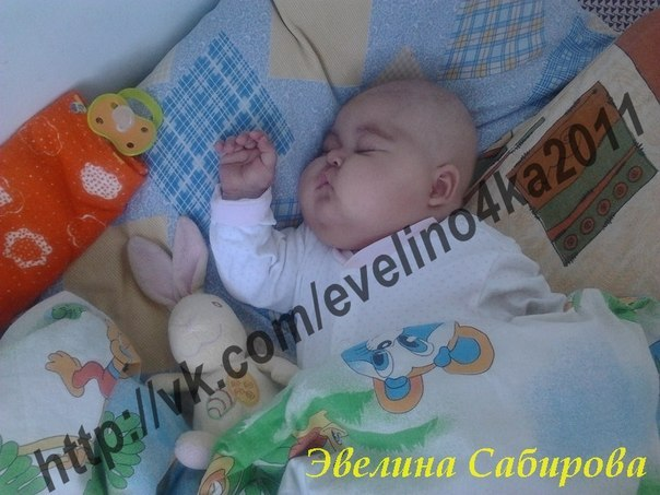Как снизить температуру у ребенка  mamaru