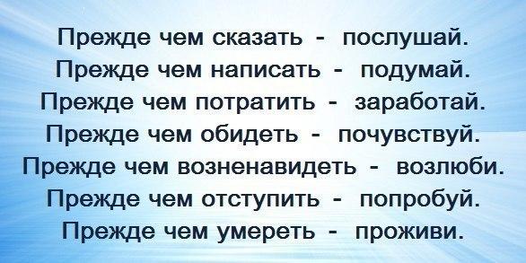то значит: