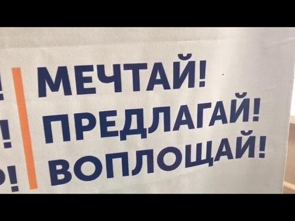 ❗Zhas Projekt в Лисаковске❗