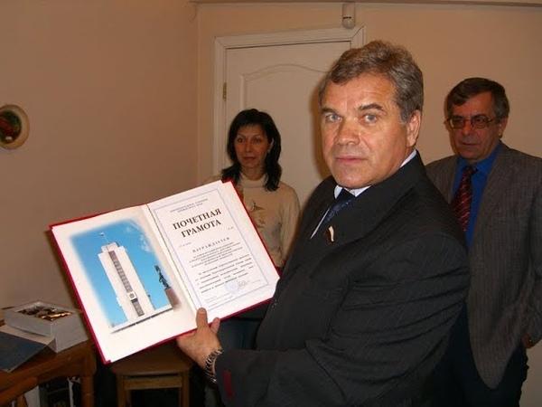 Храмцов Виталий Вениаминович Шарлатан из Владивостока 3.4.19 Дмитриев Дмитрий изобличает!