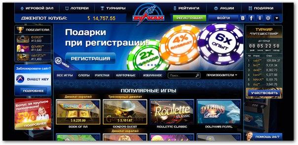 onlayn-kazino-s-podarkami