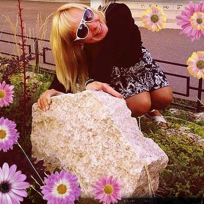 Наталья Ковалёва, 5 июля , Санкт-Петербург, id68273950