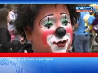 В Мексике стали проводить смехотерапию. ТБН - Россия